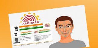 aadhaar-2