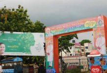 Mednipur BJP