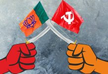 CPIM and BJP Flag
