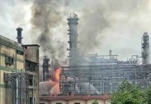 bharat petroleum fire