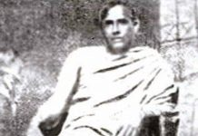 Niralamba-Swami