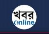khaboronline.com