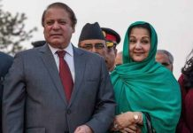 Nawaz Sharif and Kulsoom Begum