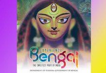 Durga Mobile app