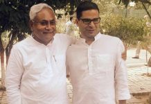Nitish Kumar and Prashant Kishor