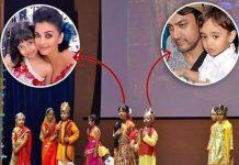 aaradhya bachchan and azad khan