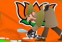 BJP detective