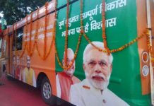 BJP Ratha Yatra