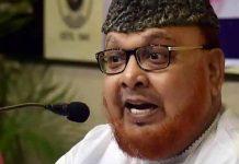 Syed Mohammad Noor ur Rahman Barkati