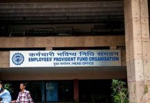 Employees' Provident Fund EPF