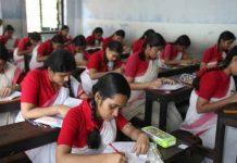 Madhyamik examination west bengal