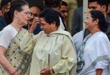 Mamata Banerjee, Mayawati and Sonia Gandhi