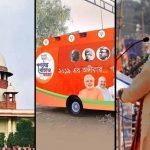 BJP Brigade