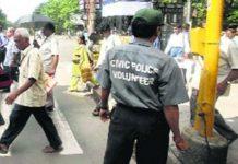 Kolkata-Police