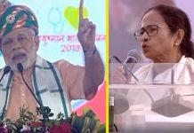 Mamata Banerjee and Narendra Modi