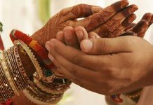 Marriage Loan
