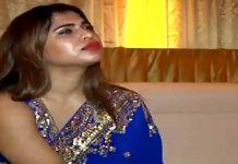 Shreya Pandey
