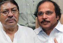 Somen Mitra and Adhir Ranjan Chowdhury