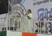 mamata at brigade rally