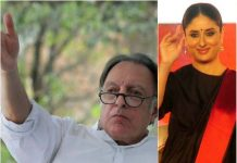 mansoor ali khan pataudi and kareena kapoor khan