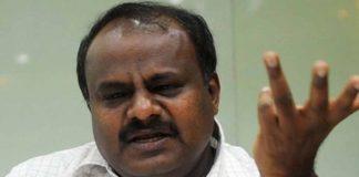 karnataka coalition government