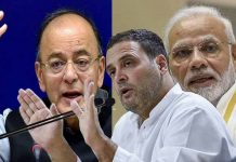 rahul gandhi, arun jaitley and Narendra Modi