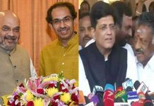 BJP leaders