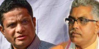 Dilip Ghosh and Rajeev Kumar