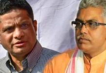 Dilip Ghosh and Rajeev Kumar