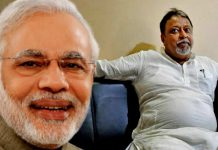 Narendra Modi and Mukul Roy