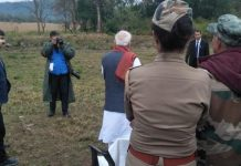 PM in Corbett