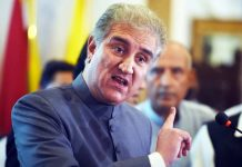 Pakistan's foreign minister Shah Mehmood Qureshi
