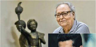 soumitra chatterjee and parambrata chattopadhyay