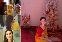saraswati puja tollywood