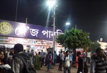 kolkata bookfair
