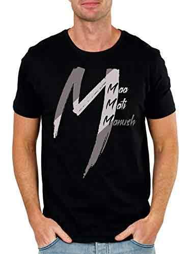 mamatimanush t-shirt