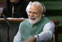 modi applauding goyal's budget speech