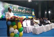 inauguration nabadisha