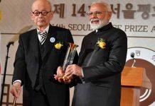 narendra modi seoul peace prize
