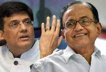 piyush goyal and P Chidambaram