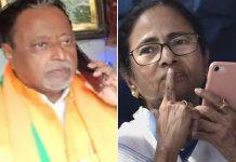 Mamata Banerjee and Mukul Roy