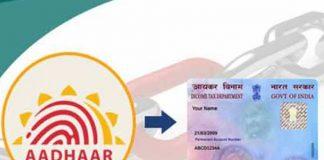 PAN Aadhaar Number