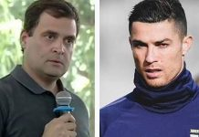 Rahul Gandhi and Ronaldo