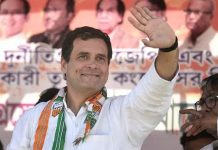 Rahul Gandhi at Maldah rally