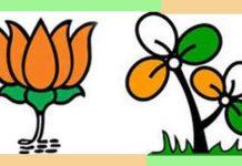 TMC and BJP