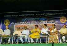 behala bookfair