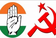 cpim congress alliance