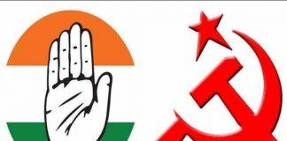 cpim congress alliance