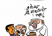cartoon modi
