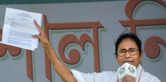 Mamata Banerjee at NAXALBARI
